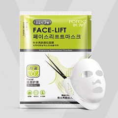 Mặt nạ Thon Mặt Rorec Face Lift Brightening Mask