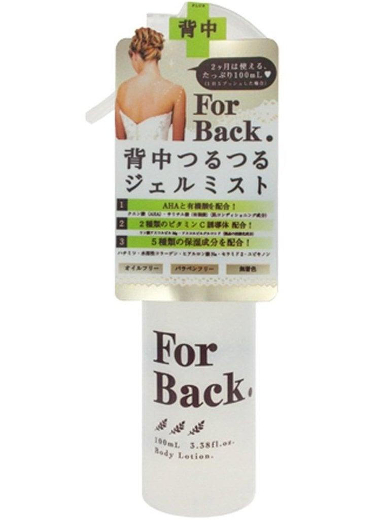 Xịt Trị Mụn Lưng Pelican For Back Medicated Body Lotion 100ml
