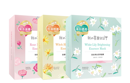 Mặt Nạ Tinh Chất My Beauty Diary Essence Mask