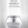 Kem dưỡng da Bergamo Completes Skin X- Equation Cream