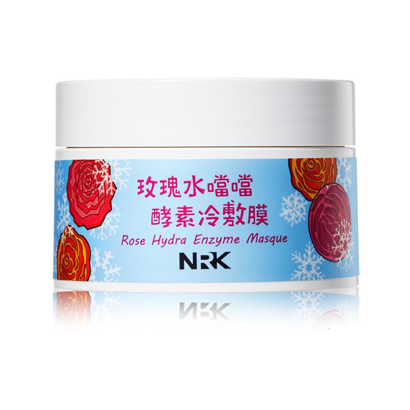 Mặt Nạ Thạch Cấp Nước Naruko Rose Hydra Enzyme Masque