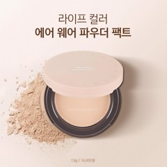 Phấn Siêu Che Phủ It's Skin Life Color Air Wear Powder Pact 13gr