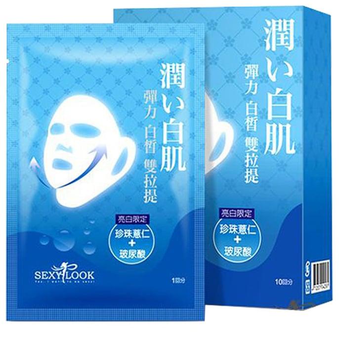Mặt Nạ Nâng Cơ SexyLook 360 Super Moisturizing Duo Lifting Mask 30ml