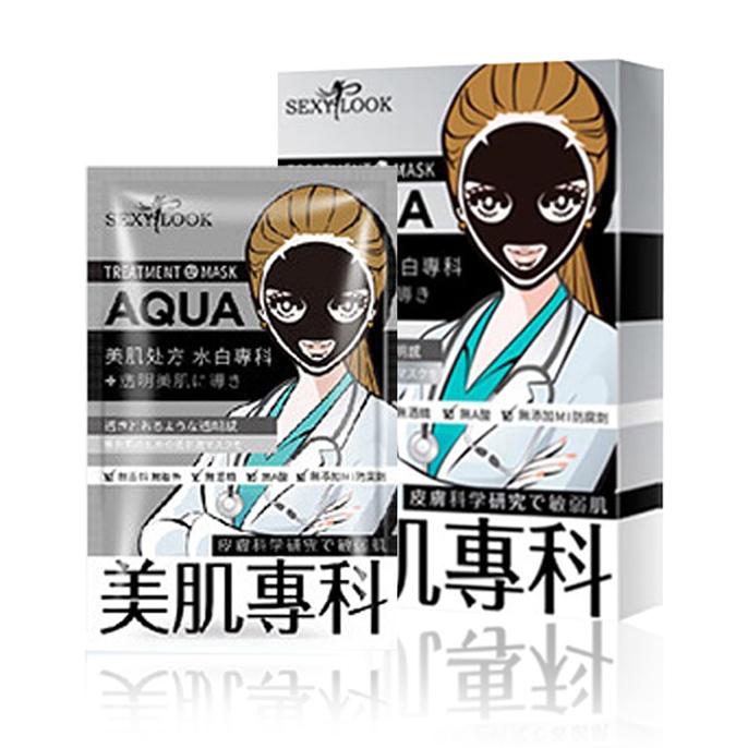Mặt Nạ Đặc Trị Chuyên Sâu SexyLook Treatment Aqua Black Mask