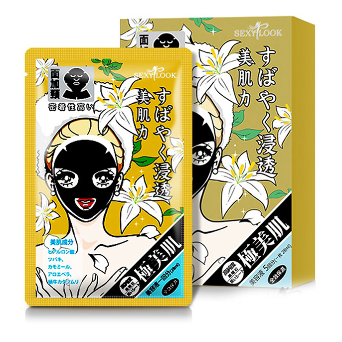 Mặt Nạ Đen 4D SexyLook Superior Black Mask With Neck