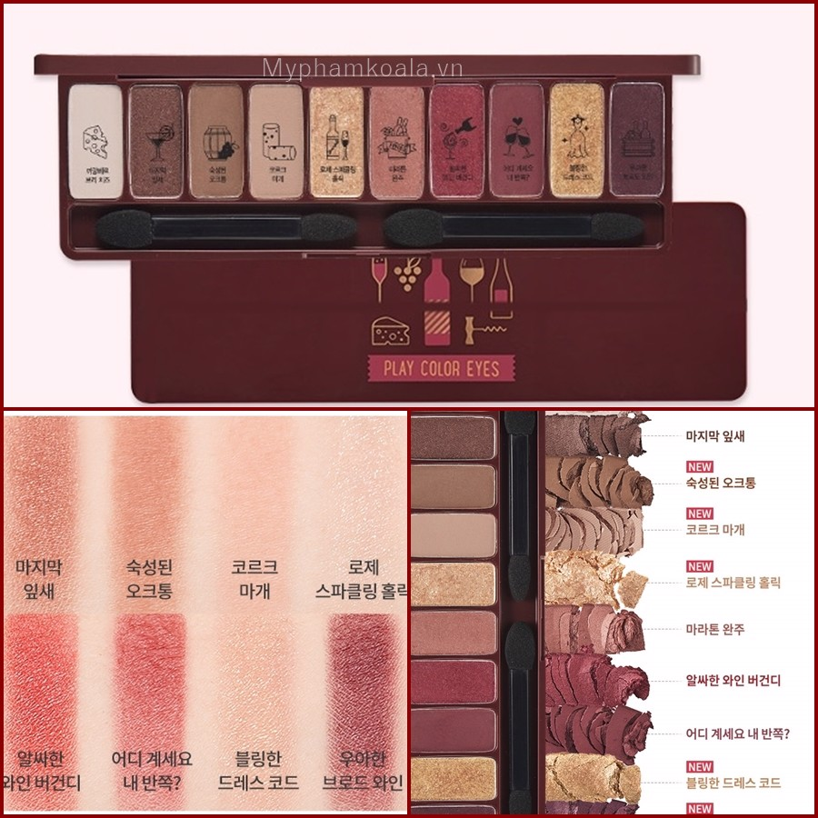 Bảng Màu Mắt 10 ô Etude House Play Color Eyes #Wine Party