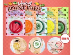 Mặt Nạ Pure Smile Juicy Point Pads