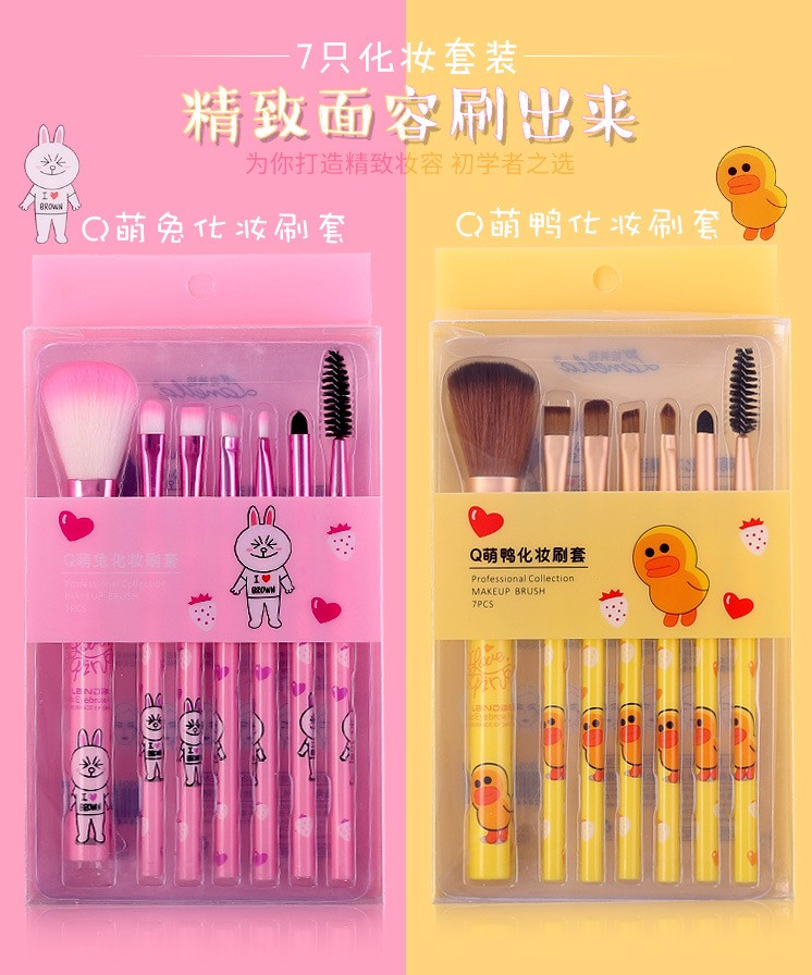 Bộ Cọ Linefriend Makeup Brush 7pcs