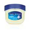 Vaseline 100% Pure Petroleum Jelly 49g