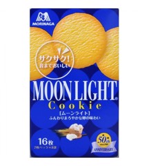 Bánh bầu Morinaga Moon Light 129,6g