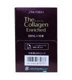Collagen Enriched (50ml x 10 lọ)