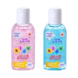 Gel rửa tay khô Sanitelle Kids 60ml Nga