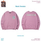 Basic Sweater - Purple