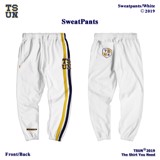Sweat Pants - White