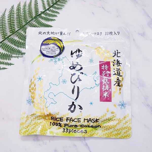 Mặt nạ gạo Rice Face Mask 33 Pieces