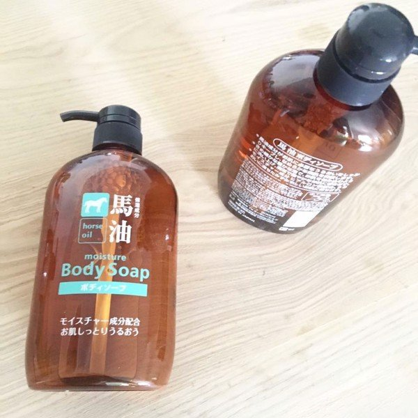 Sữa tắm Kumano horse oil moisture Body Soap 600ml