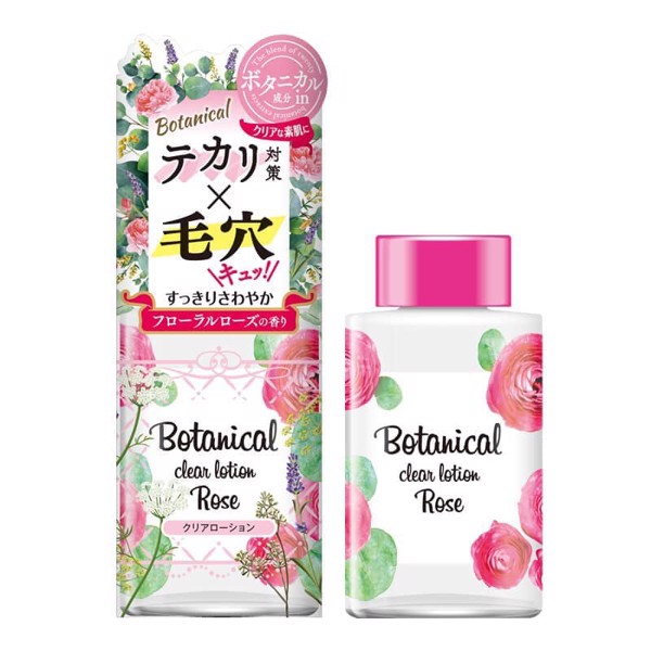 Botanical Lotion 200ml