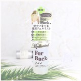 Xịt Trị Mụn Lưng Pelican For Back Medicated Body Lotion 100ml