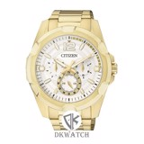 CITIZEN AG8332-56A