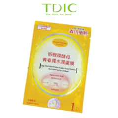 DR.MORITA EGG SHELL MEMBRANE & YEAST ESSENCE MOISTURIZING FACIAL MASK