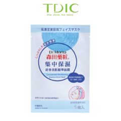 DR.MORITA CONCENTRATED MOISTURIZING ESSENCE FACIAL MASK