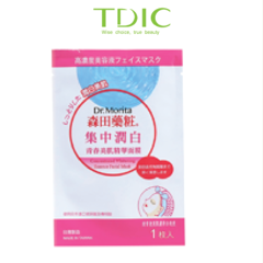 DR.MORITA CONCENTRATED WHITENING ESSENCEN FACIAL MASK
