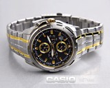 CASIO EF-328SG-1AVUDF (EDIFICE)