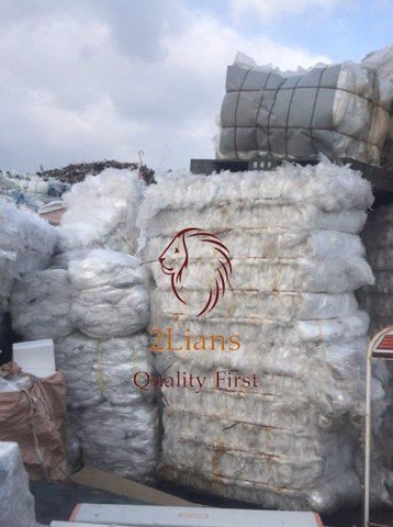 LDPE Agriculture Film