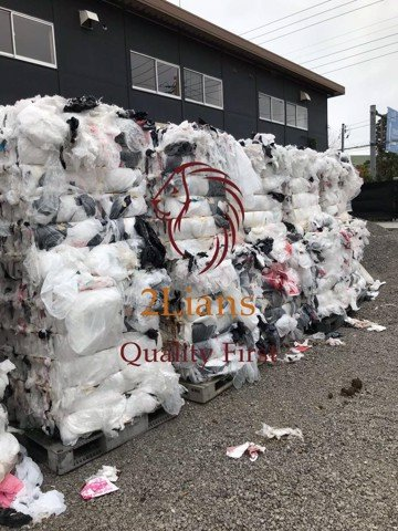 LDPE Film Mix Color On Bales
