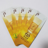 Sample kem chống nắng The Whoo Essential Sun Cream SPF50+ PA+++ 1ml