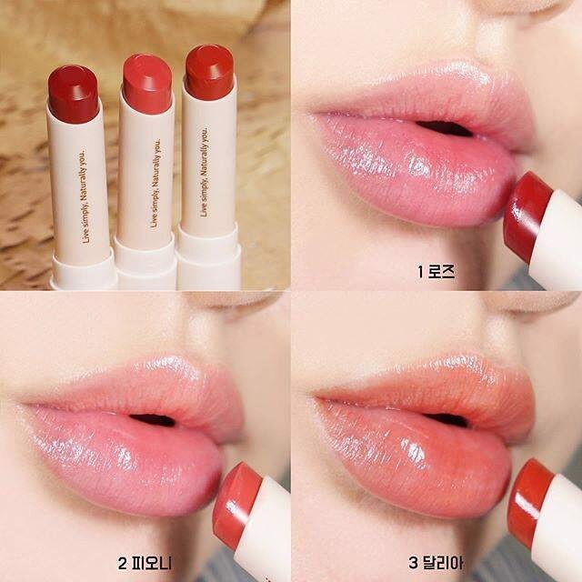Son dưỡng có màu Innisfree Simple Label Lip Color Balm 3.2g