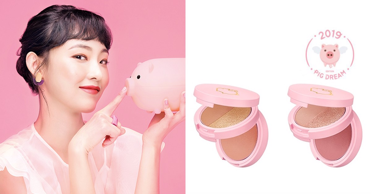 Kit dưỡng body Missha Pig Dream Lucky Kit Type 2