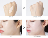 Kem chống nắng Innisfree Intensive Long Lasting Sunscreen SPF50+/PA++++