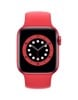 applewatchseries644mmgpssportbandnewseal