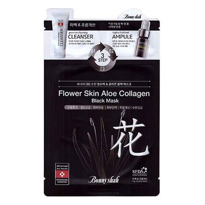 Lanopearl- Black Mặt nạ BonnyShah Flower Aloe Collagen 3 bước
