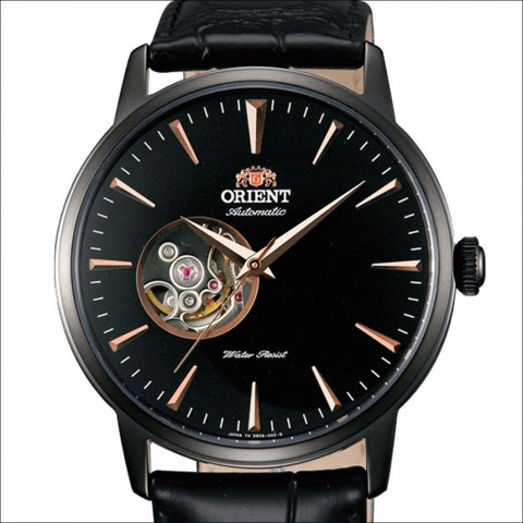 Đồng hồ Orient Classic Automatic thanh lịch FDB08002B0