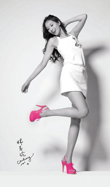 Gót hồng tuyệt mỹ của Lâm Chí Linh - 11
