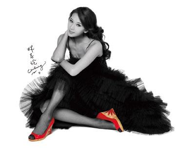 Gót hồng tuyệt mỹ của Lâm Chí Linh - 8
