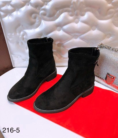 Boots 216-5