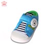 Baby Injection Shoes 032_833