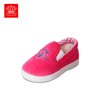 Giày tập đi Royale Baby Injection Shoes 032_821