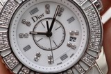 Dior Christal Diamond CD113118M001