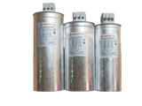 DUCATI POWER CORRECTION CAPACITORS 1.5kVAr/440V