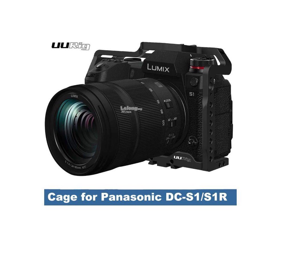 UUrig Camera Case for Panasonic S1 / S1R