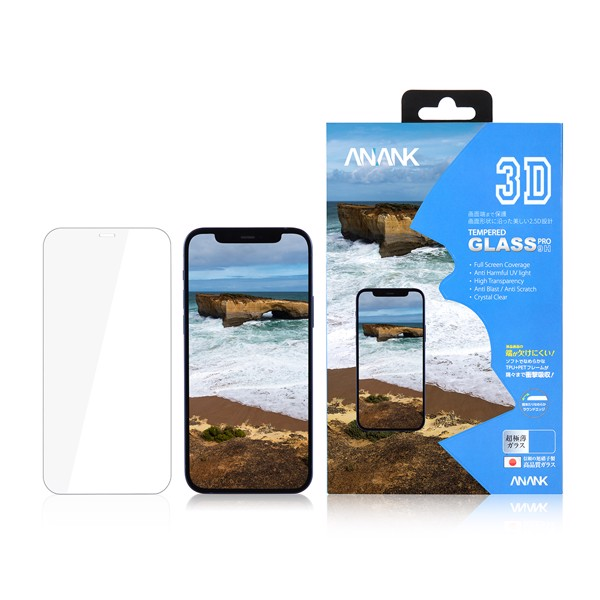 Miếng dán cường lực ANANK 3D Curved Clear cho iPhone 12 Mini | 12 | 12 Pro | 12 Pro Max