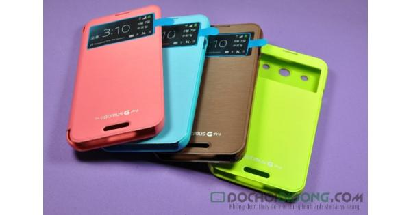 Bao da LG Optimus G Pro F240 Arium View