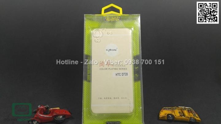 Ốp lưng HTC 728 Pudini dẻo trong