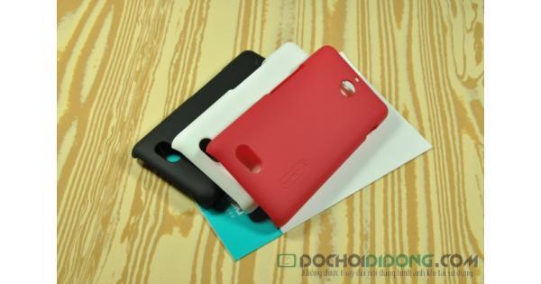Ốp lưng Sony Xperia E1 D2005 Nillkin vân sần