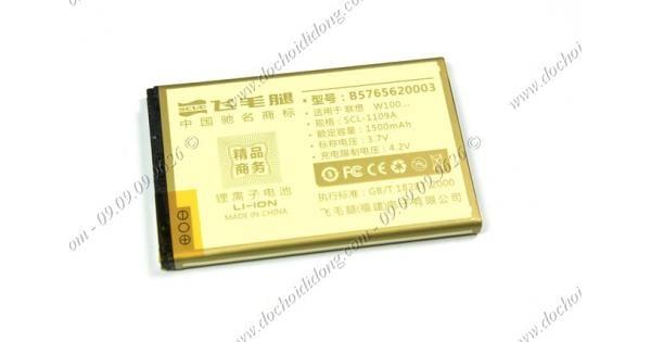 Pin Huawei U8800 X5 1500mah Scud