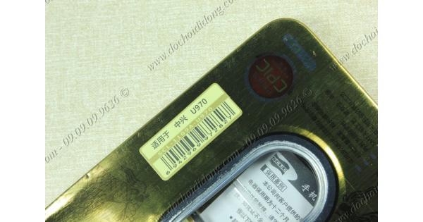 Pin ZTE V889F Scud 1500mah